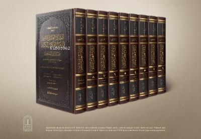 İrşadül Aklis Selim İla Mezayal Kitabil;Kerim Ebussuud Tefsiri (9 Cilt Takım)