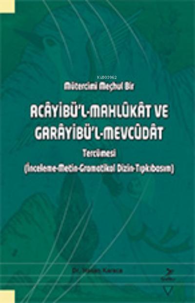 Mütercimi Meçhul Bir - Acayibü'l-Mahlukat ve Garayibü'l-Mevcüdat Tercümesi;(İnceleme-Metin-Gramatikal Dizin-Tıpkıbasım)