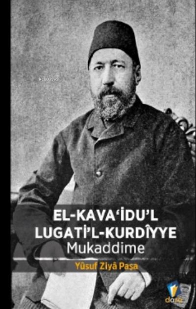 El Kava'idu'l Lugati'l Kurdiyye - Mukaddime