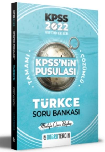 2022 KPSS'NİN Pusulası Türkçe Soru Bankası