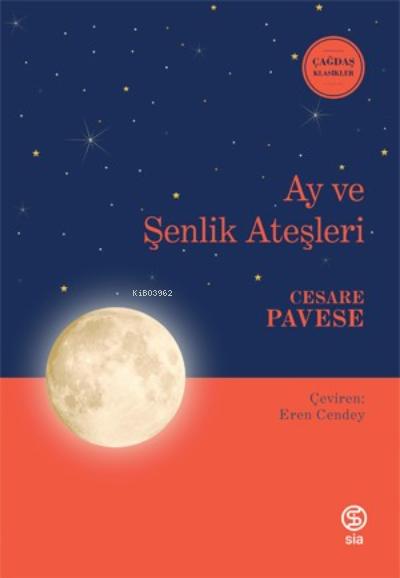 Ay ve Şenlik Ateşleri