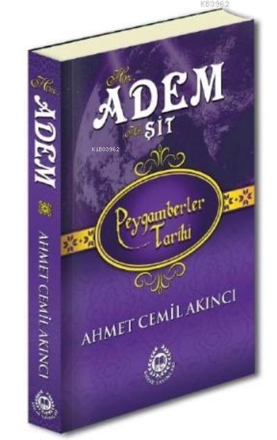 Hz. Adem; Peygamberler Tarihi