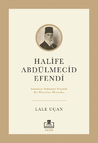 Halife Abdülmecid Efendi