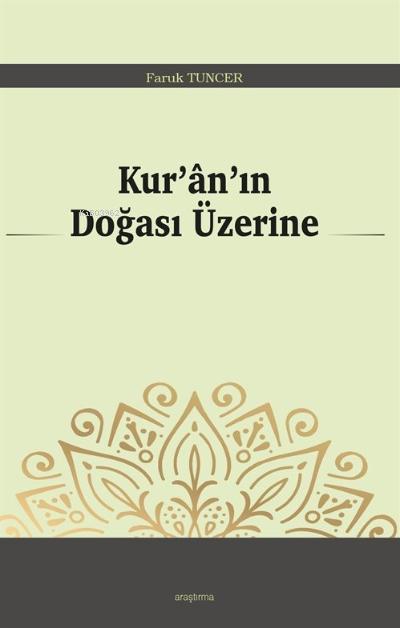 Kur'an'ın Doğası Üzerine