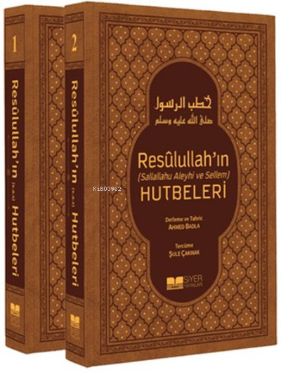 Resulullah'ın ( S.a.v ) Hutbeleri ( 2 Cilt Takım )