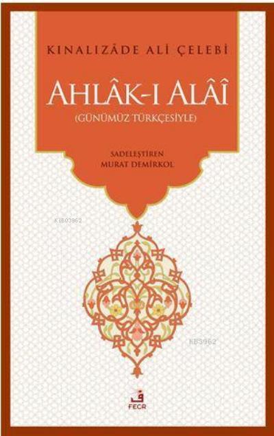 Ahlak-ı Alai