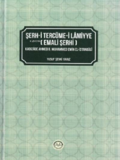 Şerh - i Tercüme - i Lamiyye ( Emali Şerhi )