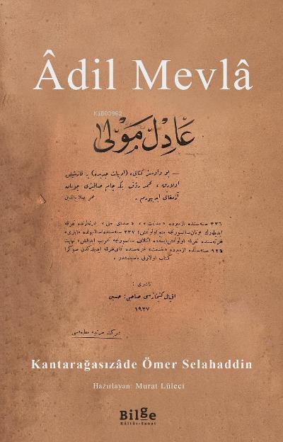 Âdil Mevlâ