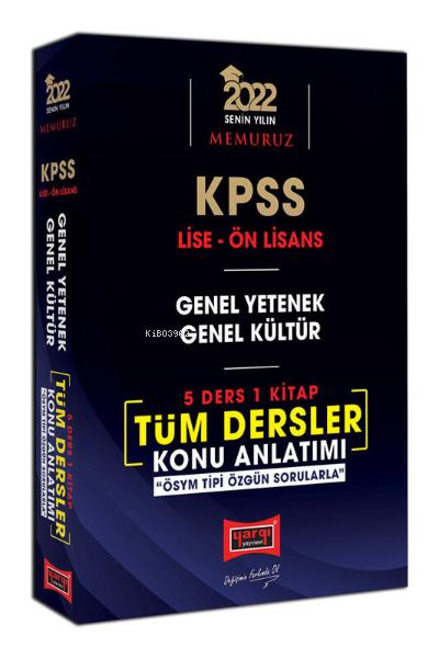 2022 KPSS Lise Ön Lisans GY GK 5 Ders 1 Kitap Tüm Dersler Konu Anlatımı