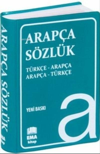 Arapça Türkçe - Türkçe Arapça Sözlük ;Plastik Kapak