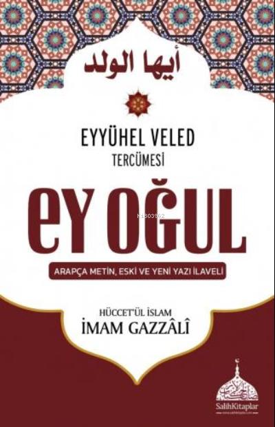 Ey Oğul - Hüccetül İslam