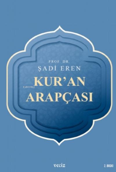 Kuran Arapçası
