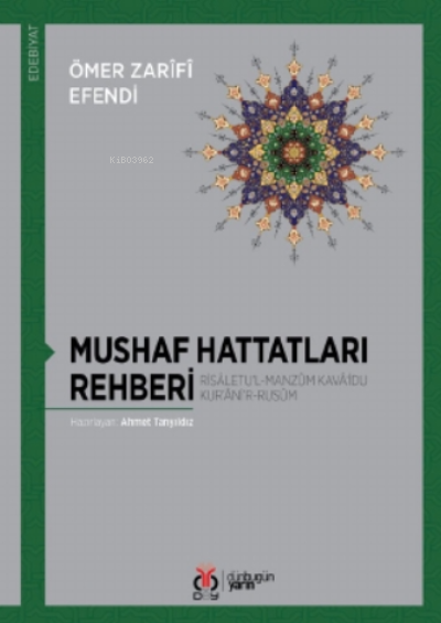 Mushaf Hattatları Rehberi;Risâletu'l - Manzûm Kavâ'idu Kur'âni'r - Rusûm