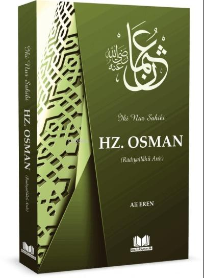 Hazreti Osman Ali Eren