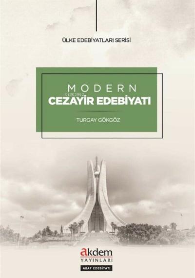 Modern Cezayir Edebiyatı