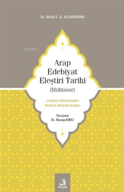 Arap Edebiyat Eleştiri Tarihi ( Muhtasar );Cahiliye Döneminden Modern Döneme Kadar