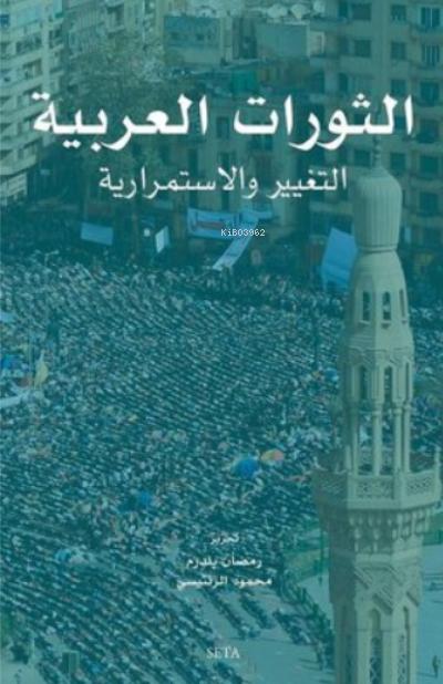 Elsevratul Arabiyyah;Eltagyiru Vel İstimrariyah