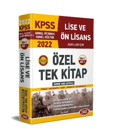 KPSS Lise ve Ön lisans Konu Anlatımlı Tek Kitap