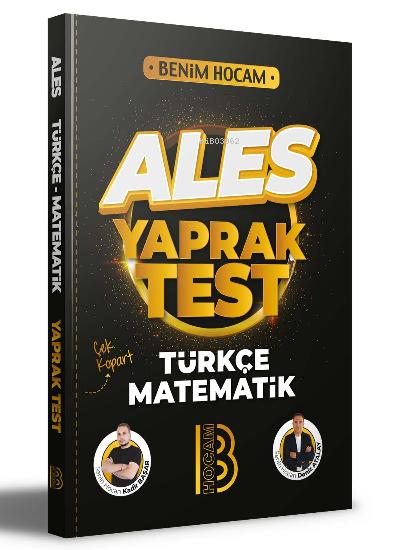 2022 ALES Türkçe - Matematik Yaprak Test
