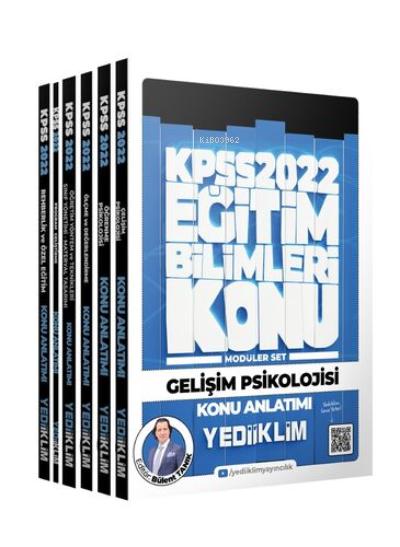 2022 KPSS Eğitim Bilimleri Konu Anlatımlı Modüler Set