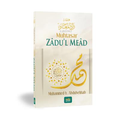 Muhtasar Zadu'l Mead