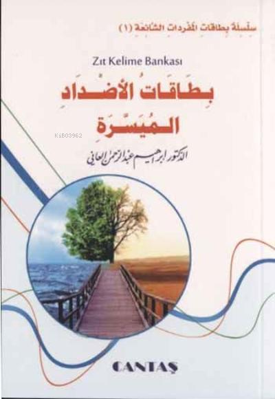 Arapça Zıt Kelime Bankası