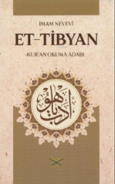 Ettibyan-kur'anokumaadabı