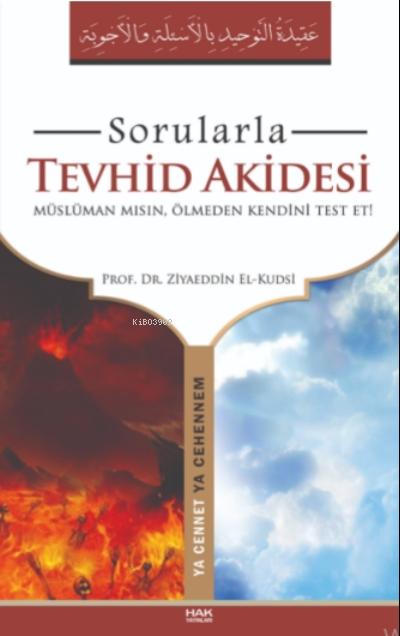 Sorularla Tevhid Akidesi