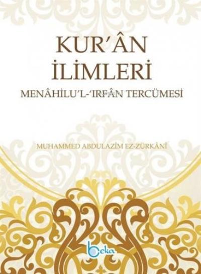 Kuran İlimleri Menahilül İrfan Tercümesi (2 Cilt)