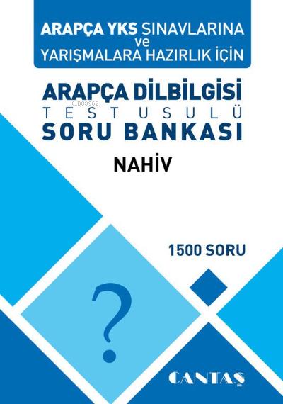 Arapça Dilbilgisi Soru Bankası Nahiv