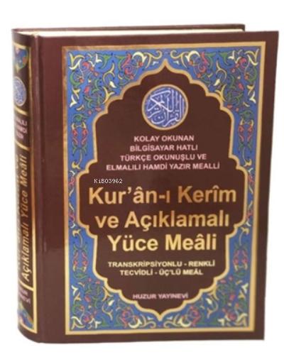 Kur'an-ı Kerim ve Açıklamalı Yüce Meali (Orta Boy - Kod:076) - Ciltli;Transkripsiyonlu- Renkli- Tecvidli- Üçlü Meal