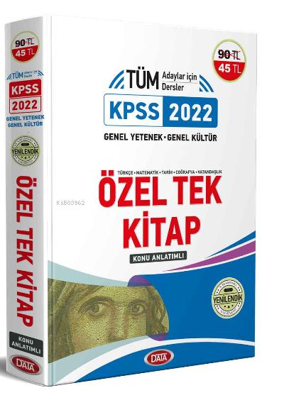 KPSS Genel Yetenek - Genel Kültür Konu Anlatımlı Tek Kitap