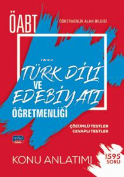 ÖABT Türk Dili ve Edebiyatı - Öğretmenlik Alan Bilgisi - Konu Anlatımı