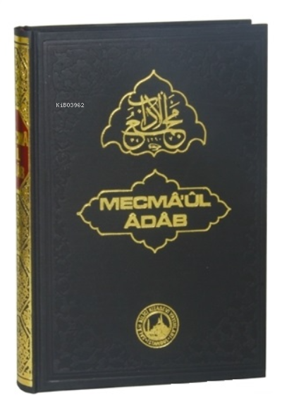 Mecma'ul Adab (Şamua Kağıt)
