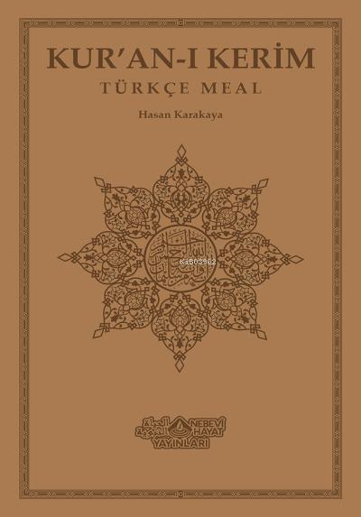 Kuranı Kerim Ve Türkçe Meali (Hafız Boy)