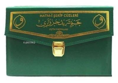 Kur'an-ı Kerim Hatim Seti ( Rahle Boy )