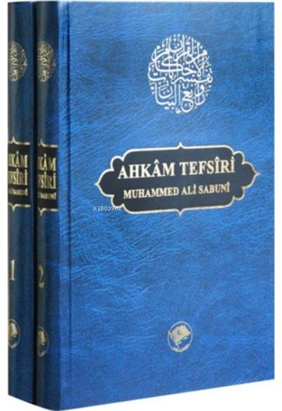 Ahkam Tefsiri (2 Cilt Takım)