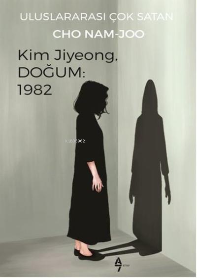 Kim Jiyeong, Doğum: 1982