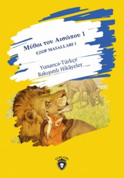 Μύθοι του Αισώπου 1 -  Ezop Masalları 1;Μύθοι του Αισώπου 1 - Ezop Masalları 1