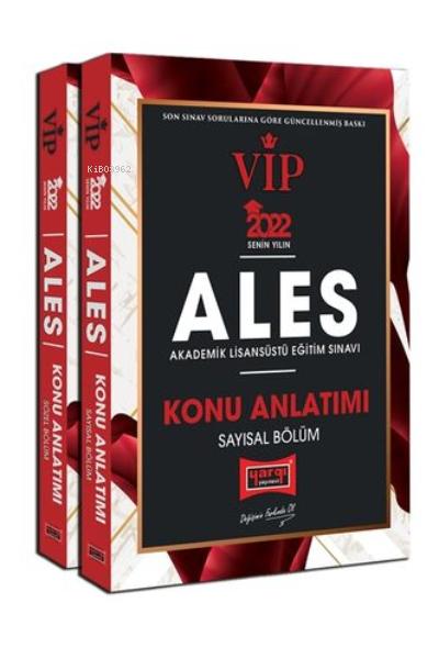 2022 ALES VIP Sayısal ve Sözel Konu Anlatımı Seti