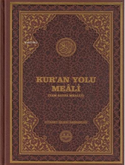 Kur'an Yolu Meali (rahle Boy);Tam Sayfa Mealli