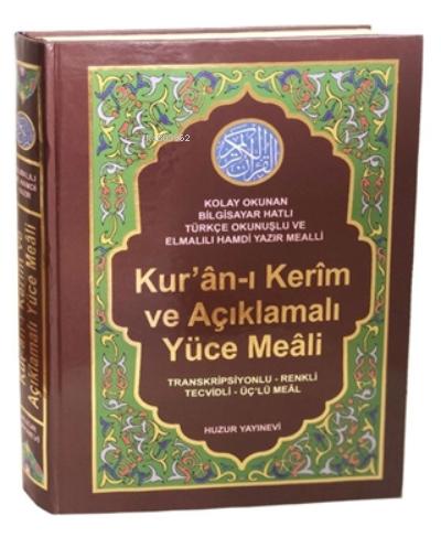 Kur'an-ı Kerim ve Açıklamalı Yüce Meali (Rahle Boy - Kod: 077) - Ciltli
