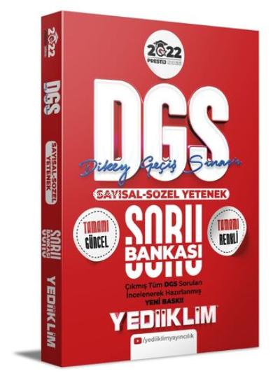 2022 DGS Prestij Serisi Sayısal-Sözel Yetenek Soru Bankası (4 Renk)