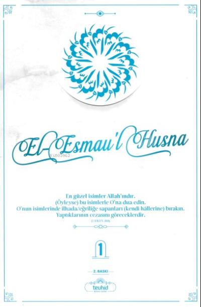 El-Esmau'l Husna (2 Cilt)