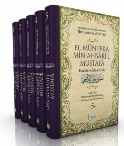 Hadislerle İslam Fıkhı 5 Cilt Takım
