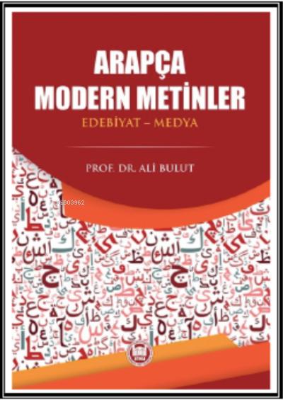 Arapça Modern Metinler ;(Edebiyat-Medya)