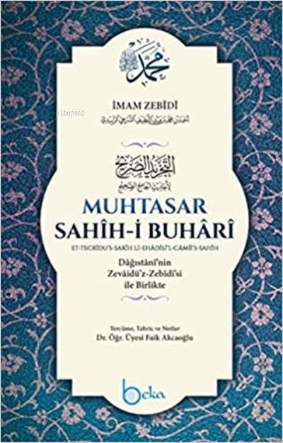 Muhtasar Sahih-i Buhari: Dagistani'nin Zevaidü'z-Zebidi'si ile Birlikte