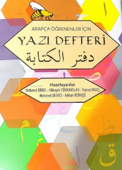 Arapça Öğrenenler için Yazı Defteri