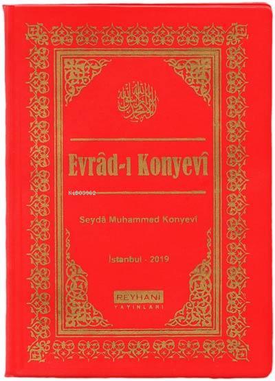 Evrad-ı Konyevî