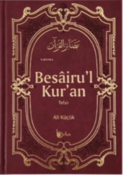 Besairul Kur'an Tefsiri